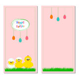 Cute easter card with place for greeting text.  royalty free illustration