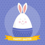 Cute Easter egg  vector illustration. Royalty Free Stock Photos