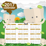Cute Elephants 2017 Calendar Starts Sunday. Cute Elephants 2017 Calendar Starts Sunday Vector Illustration Royalty Free Stock Photography