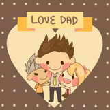 cute family son daughter father love dad father's day. Stock Image