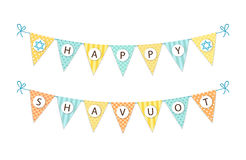 Cute festive bunting flags with letters for Shavuot. Cute festive bunting flags with letters for jewish holiday Shavuot Stock Photo