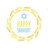 Cute festive wreath Happy Shavuot. Cute festive wreath for jewish holiday Shavuot Stock Photos
