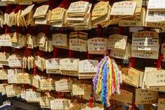 Cute gift at Fushimi Inari-taisha in Kyoto Royalty Free Stock Images