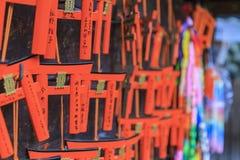 Cute gift at Fushimi Inari-taisha in Kyoto Royalty Free Stock Photo