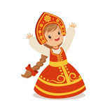 Cute girl wearing red sarafan and kokoshnik, national costume of Russia colorful character vector Illustration Stock Photo