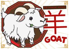 Cute Goat in Cartoon Style for Chinese Zodiac, Vector Illustration. Tender white goat for Chinese Zodiac -written in Chinese calligraphy-, chewing grass in stock illustration