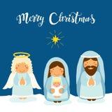 Cute hand drawn characters of Nativity scene Stock Photo