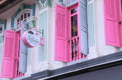 Cute house Arab Street Singapore Stock Photo