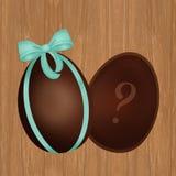 Illustration of chocolate egg. Cute illustration of chocolate egg Stock Photo