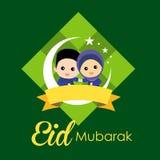 Cute illustration of Muslim couple Stock Photos