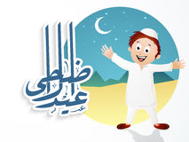 Cute kid celebrating Eid-Al-Adha festival. Stock Image