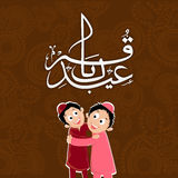 Cute kids celebrating Eid-Al-Adha festival. Arabic calligraphy text Eid-E-Qurba with cute kids hugging and giving wishes to each other on seamless background Stock Photography