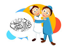 Cute kids celebrating Eid-Al-Adha festival. Cute kids hugging and giving wishes to each other with stylish ababic calligraphy text Eid-Al-Adha Mubarak for Stock Image