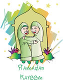 Cute Kids celebrating Eid Festival. Cartoon style Stock Images