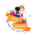 Cute Kids celebrating Eid Festival. Cute Muslim Kids hugging and wishing to each other on occasion of Eid celebration, Beautiful Greeting Card design with happy Stock Photo