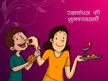 Cute kids for Raksha Bandhan celebration. Stock Image