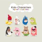 Cute kids wearing animal costumes. Isolated cartoon illustration Stock Image