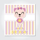 Cute kitten is happy on striped background  cartoon illustration for birthday invitation card. Postcard, and wallpaper Stock Photo