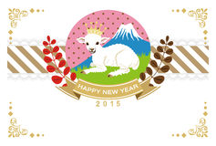 Cute Lamb New Year's cards Stock Photography