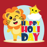 Cute lion says happy holiday  cartoon illustration for kid t shirt design Royalty Free Stock Image