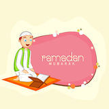 Cute little boy for holy month Ramadan Kareem celebration. Stock Photography