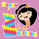 Cute mermaid is happy with birthday cake vector cartoon, Birthday postcard, wallpaper, and greeting card Royalty Free Stock Photos
