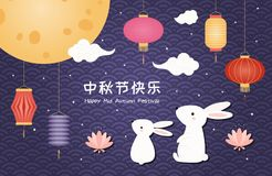 Cute Mid autumn festival design royalty free illustration
