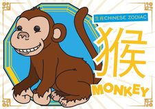 Cute Monkey in Cartoon Style for Chinese Zodiac, Vector Illustration. Smiling mischievous monkey of the Chinese Zodiac -written in Chinese calligraphy- over a vector illustration