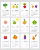Cute monthly calendar 2019 stock illustration