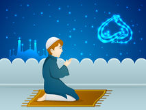 Cute Muslim boy for Ramadan Kareem celebration. Royalty Free Stock Photos