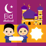 Cute Muslim characters and beautiful mosque Stock Photo