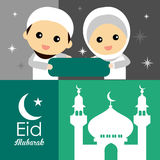 Cute Muslim characters and beautiful mosque Stock Images
