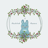 Cute natural frame from branches of a rose with a blue rabbit. Collection of hand-drawn cute natural frame from branches of a rose with a blue rabbit. floral Royalty Free Stock Images