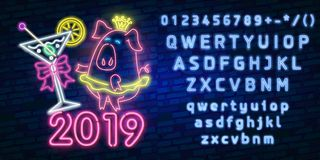 Cute Neon pig. Happy Chinese New Year 2019 design template vector. Chinese New Year of Pig greeting card, Light banner, neon style royalty free illustration