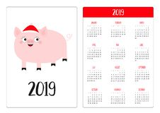 Cute pig piggy. Santa red hat. Simple pocket calendar layout 2019 new year. Week starts Sunday. Cartoon smiling character. royalty free illustration