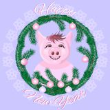 Cute pig in the snow-covered window royalty free illustration