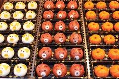 Cute Piggy bun Stock Photos