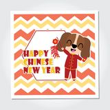 Cute puppy boy brings firecrackers on frame  cartoon illustration for Chinese New Year card design. Postcard, and wallpaper Stock Photo