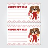 Cute puppy boy with firecrackers on wave frame  cartoon illustration for Chinese New Year card design. Postcard, and wallpaper Royalty Free Stock Photo