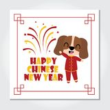 Cute puppy boy is happy cartoon illustration for Chinese New Year card design stock images
