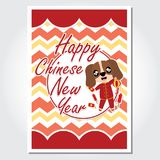 Cute puppy boy plays firecrackers on chevron background  cartoon illustration for Chinese New Year card design. Postcard, and wallpaper Royalty Free Stock Image
