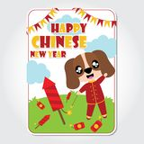Cute puppy boy plays firecrackers on the garden vector cartoon illustration for Chinese New Year card design. Postcard, and wallpaper Royalty Free Stock Images