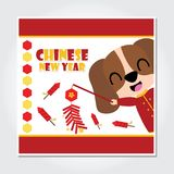 Cute puppy boy plays firecrackers and rocket fireworks  cartoon illustration for Chinese New Year card design. Postcard, and wallpaper Royalty Free Stock Photography