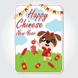 Cute puppy plays firecrackers vector cartoon illustration for Chinese New Year card design. Postcard, and wallpaper Stock Image
