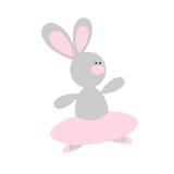 Cute Rabbit Ballerina. Cute cartoon rabbit balletina in a pink tutu and pointes Stock Image