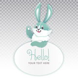 Cute rabbit cartoon waving hand. Vector illustration grouped and layered easy editing with banner for your text Royalty Free Stock Images