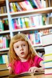 Cute reader Stock Photo