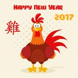 Cute Red Rooster Bird Cartoon Mascot Character. Illustration Flat Design. Background And Chinese Symbol With Text Happy New Year 2017 royalty free illustration