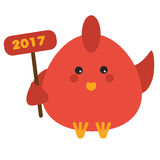 Cute red rooster in cartoon style, 2017 new year symbol. Isolated icon, design element. Cute red rooster in kawaii cartoon style, 2017 new year symbol. Isolated vector illustration