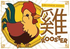 Cute Rooster in Cartoon Style for Chinese Zodiac, Vector Illustration. Poster for Chinese Zodiac with a cute rooster -written in Chinese calligraphy- with vector illustration